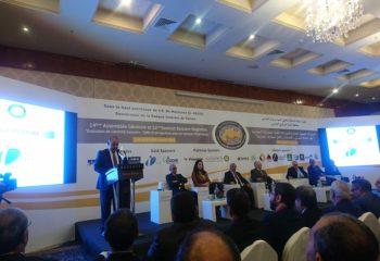 14 éme session de l'assemblée générale et 16 éme Sommet Bancaire Maghrébin 2