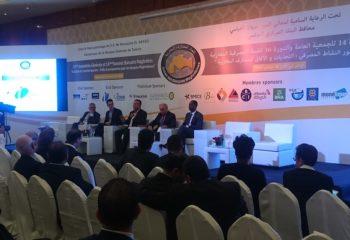 14 éme session de l'assemblée générale et 16 éme Sommet Bancaire Maghrébin 8